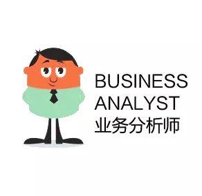 【求职干货】业务分析师、数据分析师和数据科学家傻傻分不清?
