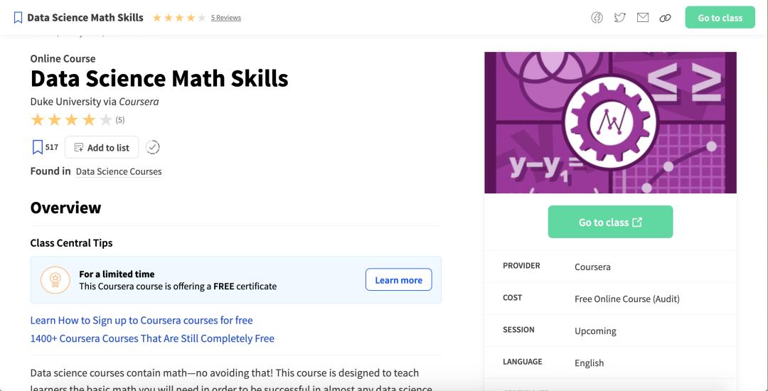 【求职干货】Google数据科学家推荐的高质量学习资源!